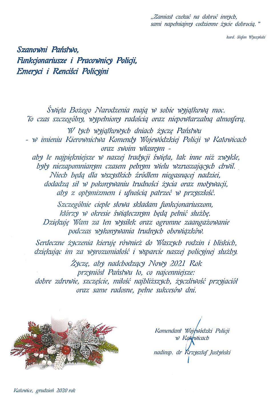Życzenia Komendanta Wojewódzkiego Policji w Katowicach w wersji graficznej - wersja tekstowa została umieszczona w treści tej podstrony